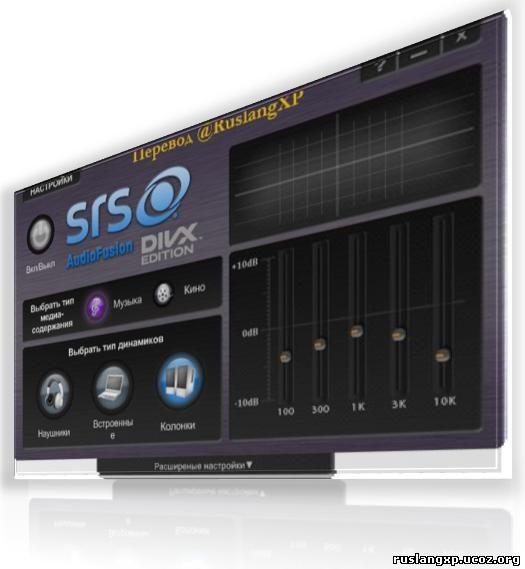 звуковой драйвер asus p4p800 se скачать