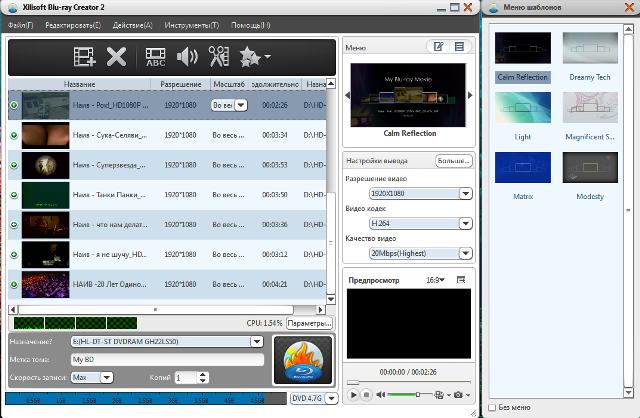 Описание Мультизагрузочный диск Windows XP SP2 RUS + обновления по. . Загр