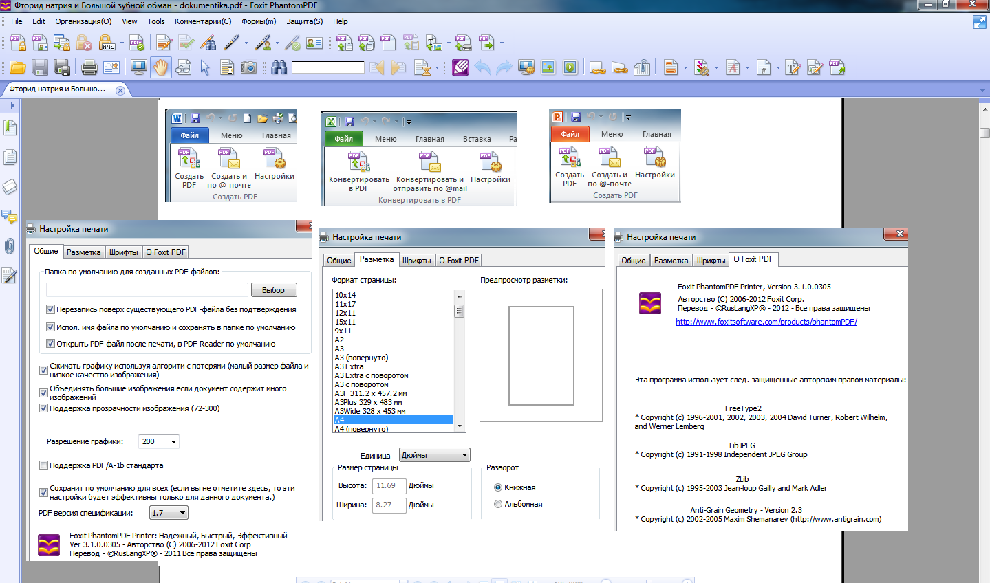 wondershare pdf editor 3 5 0 16 key keyboard