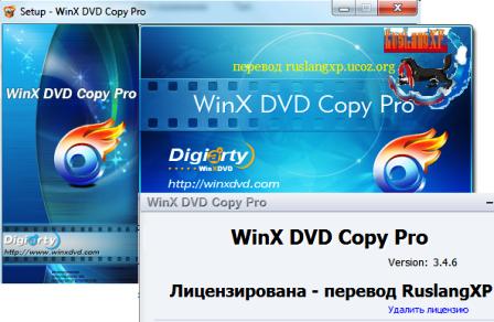winx dvd ripper platinum 6.9.2 keygen
