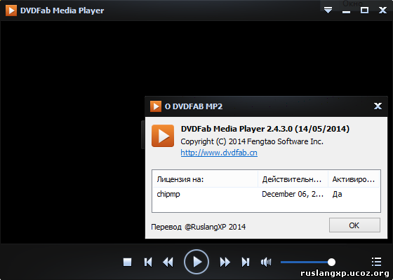 DVDFab Media Player 2.4.3.0 RUS @RUSLANGXP