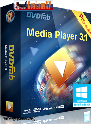 DVDFab Media Player PRO 3 RUS